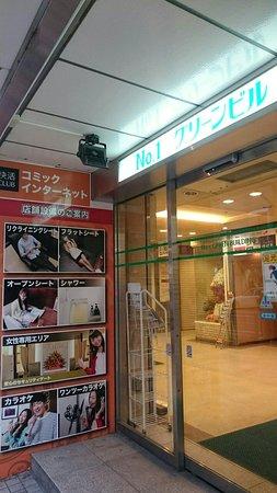 Kaikatsu Club Susukino