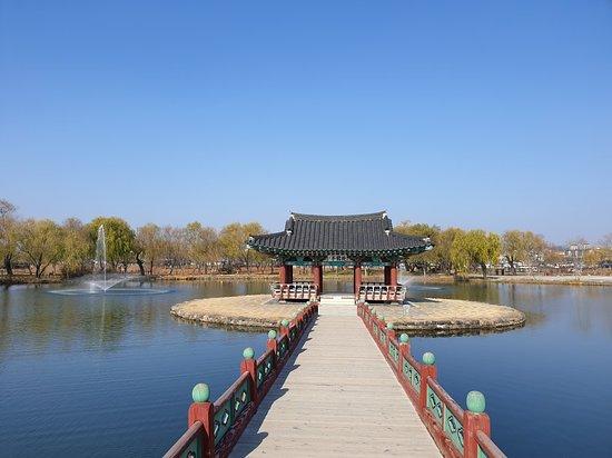 Gungnamji Pond