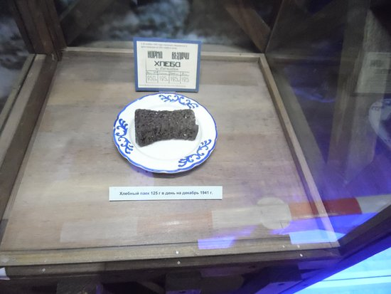 125 gram bread ration - 1941