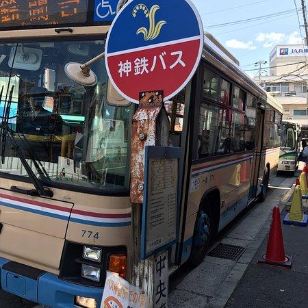 Shintetsu Bus