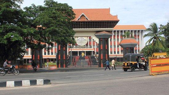 Legislative Museum