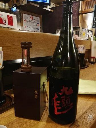 黒龍の燗酒,九頭竜.燗して美味しいようにつくってある.
