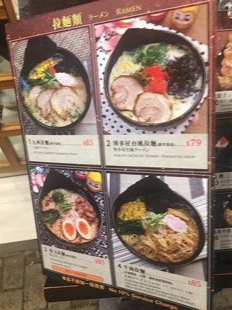 Yokozuna: Menù