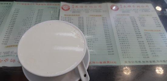 Yee Shun Dairy Company (Pilkem Street): Steamed milk pudding