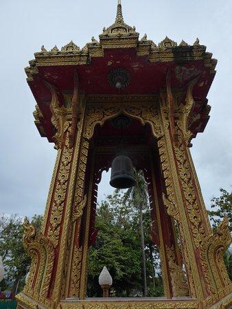 Chaithararam Temple (Wat Chalong): Glocke in Wat Chalong