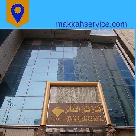 Makkah Province, Saudi Arabia: makkahservice.com 00966536161330 Hotels in Makkah and AlMedinah Hotels for Hajj and Umrah