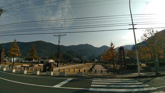 Nagayo Sogo Park