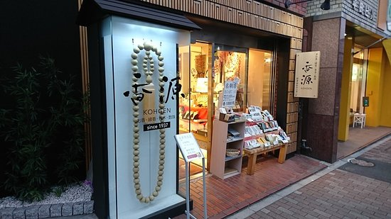 Kogenko Cafe Tokyo Ginza