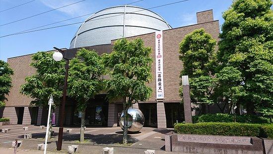 Katsushika City Museum