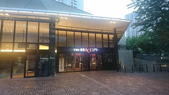 ACT Akasaka Theatre