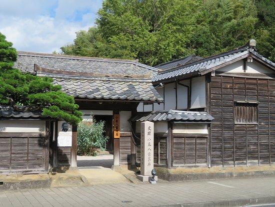 Matsue Castle Town: 八雲記念館