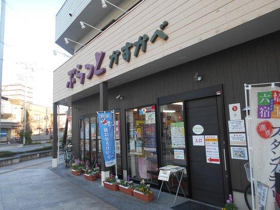 Puratto Kasukabe: 建物外観