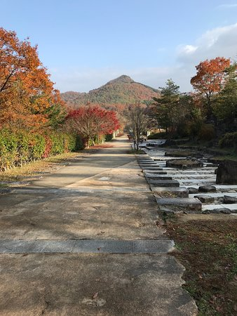Arimafuji Park