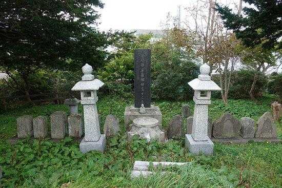 Southern Samurai's Cemetery