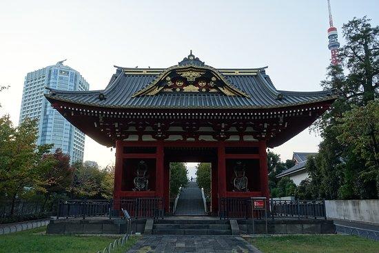 Former Daitokuin Reibyoso Gate