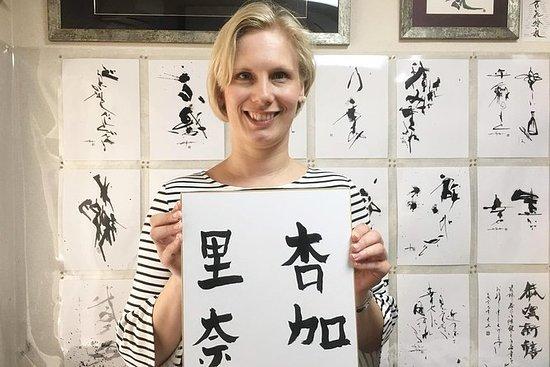Traditional Japanese Calligraphy...