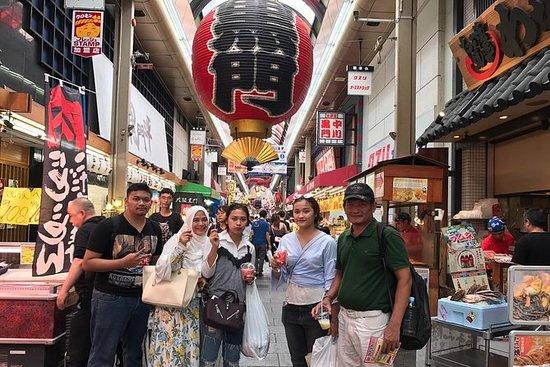 Muslimsk-vennlig spasertur i Osaka...