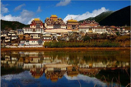 Privater Tagesausflug von Shangri-La...