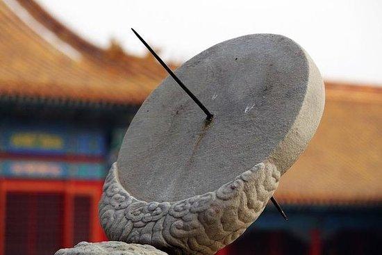 北京私人城市亮点与颐和园