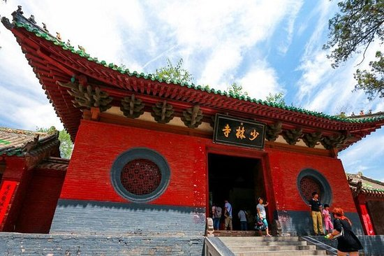 Shaolin Kung Fu Experience Private...