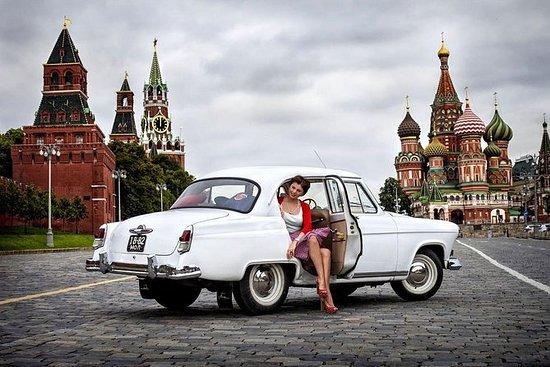 Privat-Rundfahrt zu Moskaus...