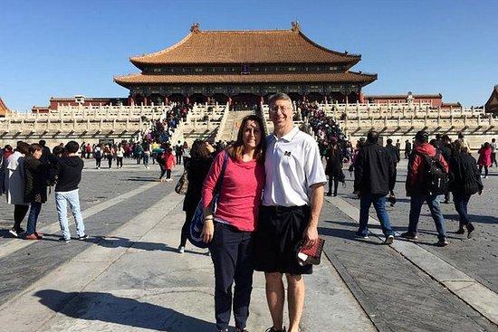 Höhepunkte der Beijing City-Reise mit...