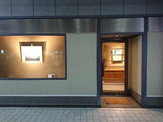 Gallery Hyogen