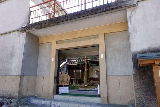 Takase Toson Museum