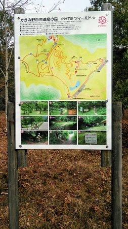 (市営)各務野(かかみの)自然遺産の森の全容地図 各務原市内の東海遊歩道沿いにあり、毎年10月にココを発着起点にMTBマウンテンバイク競技が開催される。 普段はMTB愛好者の周遊コースである。
