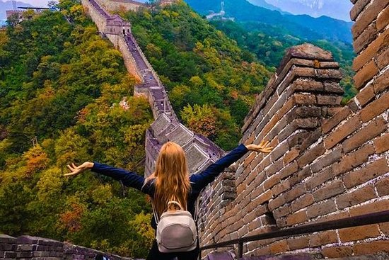 Huanghuacheng Great Wall Exploration and Discovery One Day Private Tour