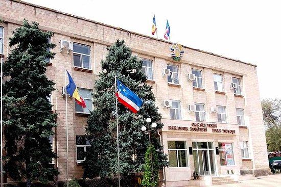 Gagauzia酒店距离基希讷乌有1天的游览活动
