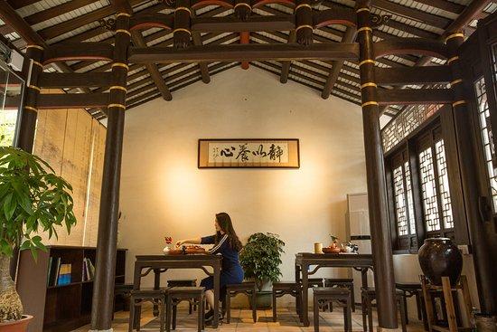 Zaiyang Inn: 公共区域