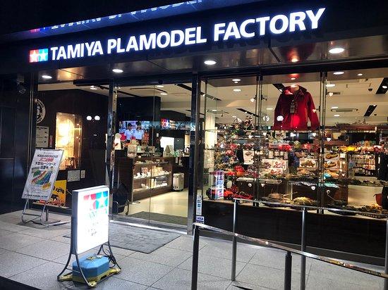 Tamiya Plamodel Factory, Shimbashi