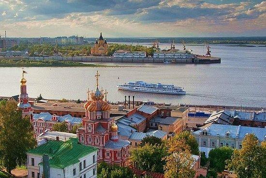 Nizhny Novgorod Highlights: City tour...