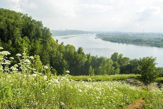 Explore el parque Nizhny Novgorod y...