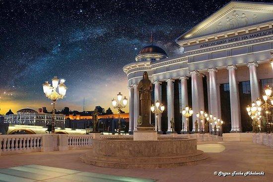 Visite du musée de Skopje