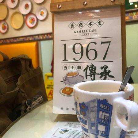 Old style cafe!