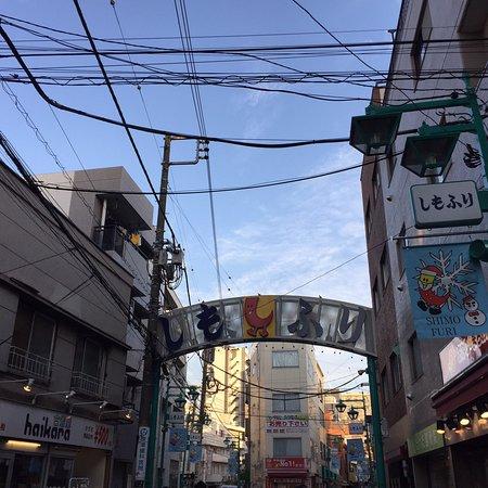 Shimofuri Ginza Shotengai