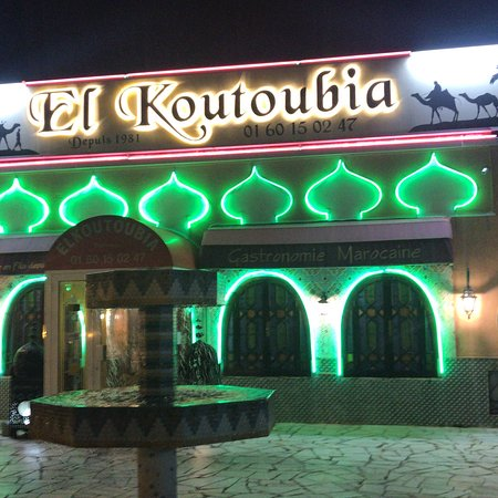 restaurant el koutoubia dans sainte genevieve des bois. Black Bedroom Furniture Sets. Home Design Ideas