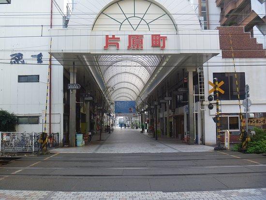 Kataharamachi Tobu Shopping Street