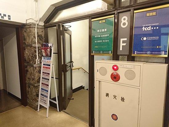 Asahi Gallery