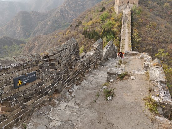 The Great Wall of Gubeikou: expect lots of stairs, sometimes very steep