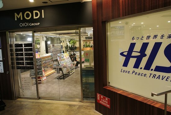 H.I.S. Tourist Information Center Shibuya