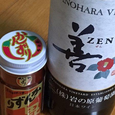 エチゴビールや新潟産のワインも買えて、食べごたえのある握り寿司もあります。