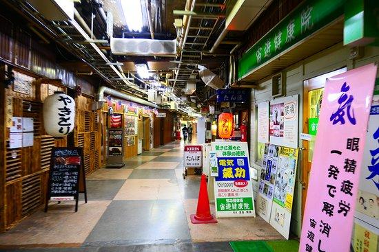 Asakusa Underground Shopping Street