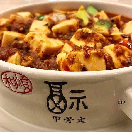 Mainland China Bistro