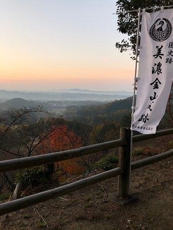 Mino Kaneyamajo Ato: 美濃金山城