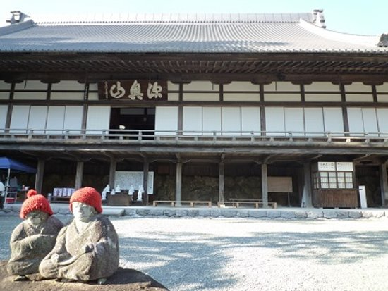 Hokoji Temple: 方広寺の本堂。