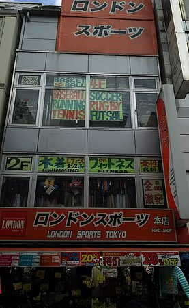 London Sports Ueno Honten