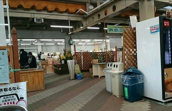Nagano صورة فوتوغرافية